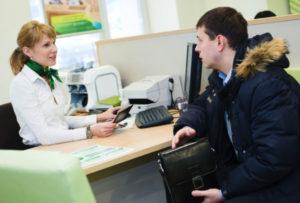 Обратитесь лично в отделение Сбербанка, для заполнения анкеты и подачи первичных документов на оформление ипотеки