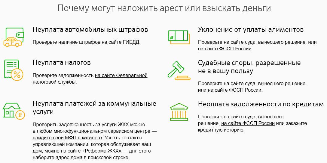 Изображение - Как разблокировать карту сбербанка онлайн, через телефон 2017-12-22_160442-1