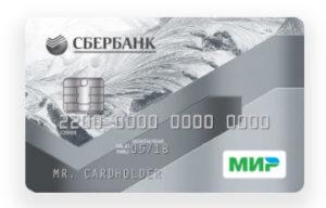 бесплатный номер телефона хоум кредит банк горячая линия