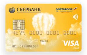 Золотая ко-брендинговая карта Аэрофлот от Сбербанка