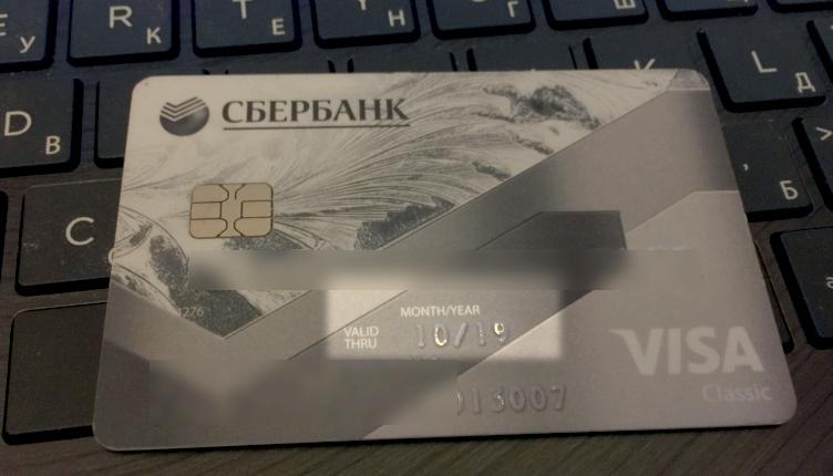 У дебетовой и кредитной карты ее рабочий срок указан на лицевой стороне