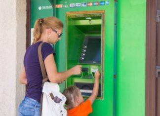Как быть, если банкомат съел карту