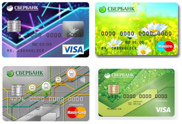 Снятие денег с простейших карт Сбербанка в другом регионе можно осуществить только с комиссией