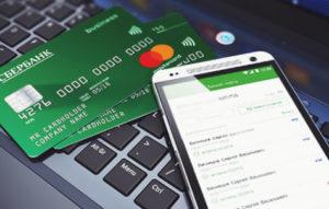 как перевести деньги со счёта на карту сбербанка через бизнес онлайн