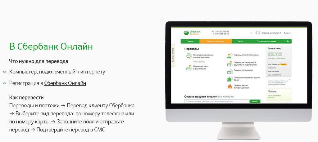 онлайн кредит на карту в украине за 15 минут
