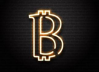 Как купить биткоин в Сбербанк онлайн за рубли