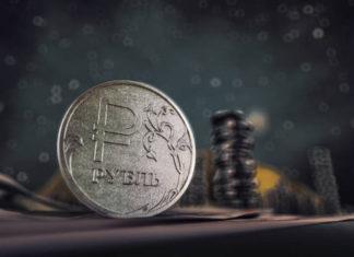 Процент по кредиту наличными в Совкомбанке