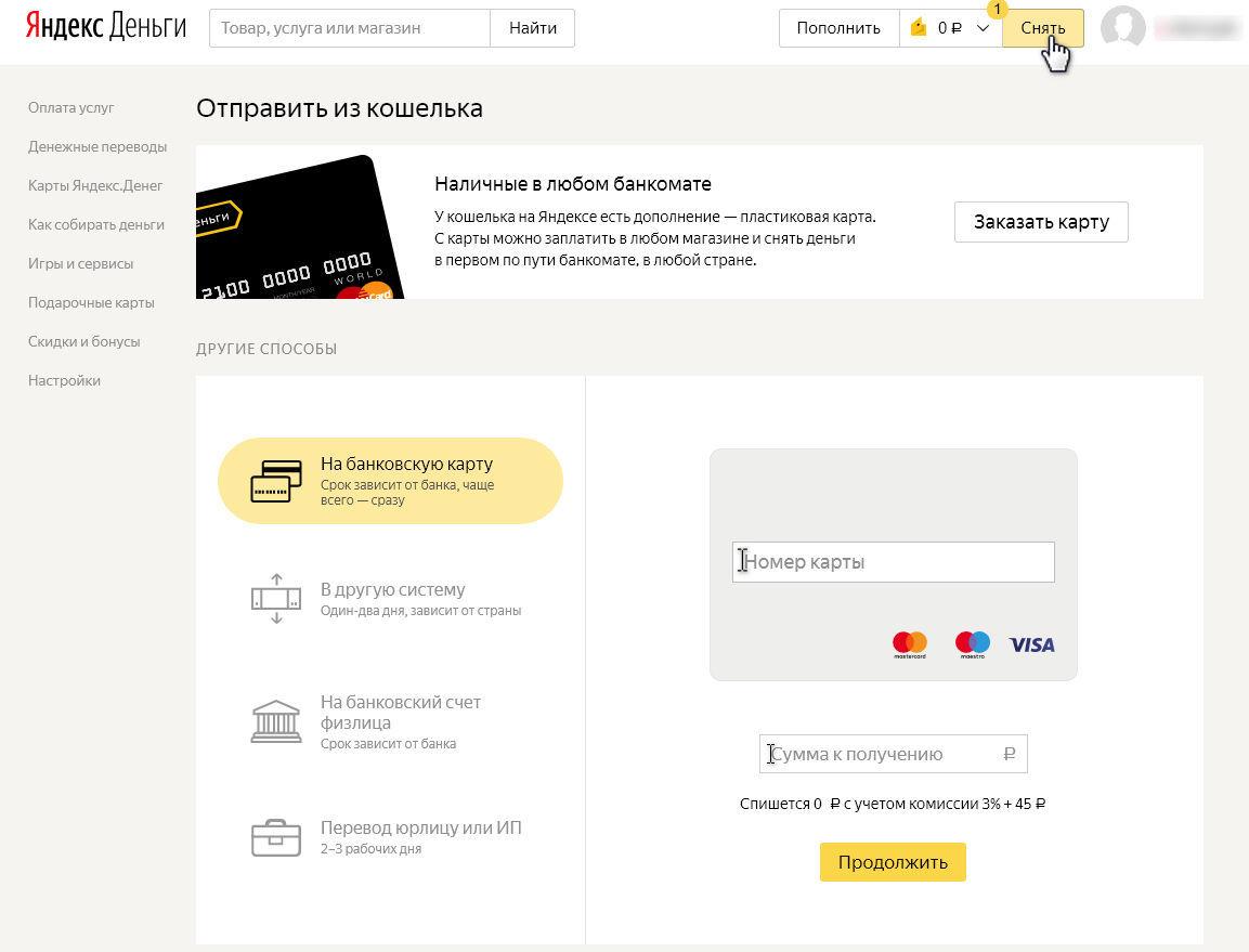 кредит по паспорту локо банк