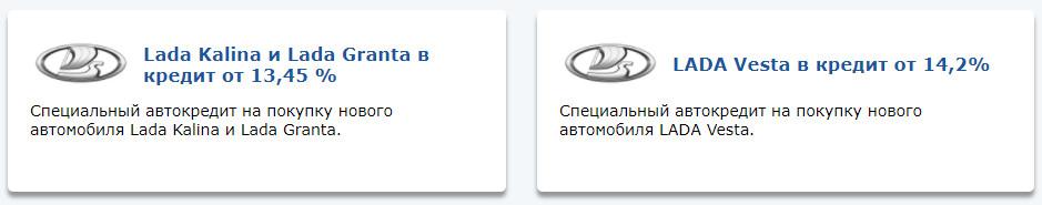 планируется выдать льготный кредит на целое число миллионов рублей на 4 15 7