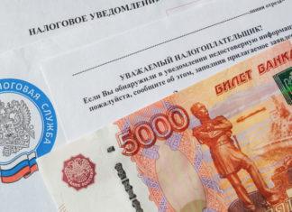 Как оплатить налоги ФНС через личный кабинет Сбербанка