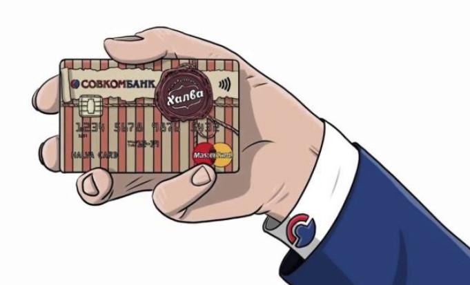 оплата кредита восточный банк без комиссии