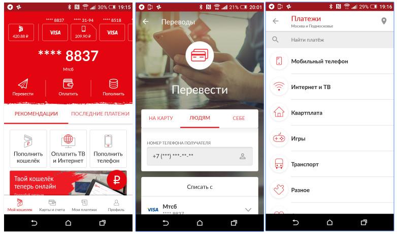 Чтобы пользоваться электронным сервисом было еще удобнее - установите мобильное приложение
