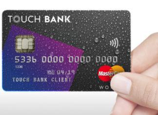 Как взять кредитную карту Тач Банк