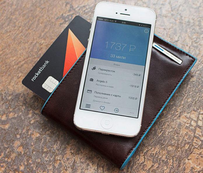 как перевести деньги с карты сбербанка на карту райффайзен без комиссии внутренний аудит кредитной организации