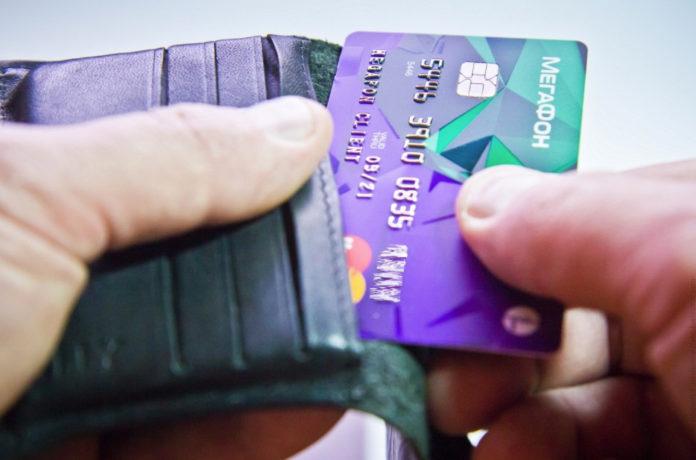 Кредит с плохой кредитной историей и просрочками украина на карту приватбанка
