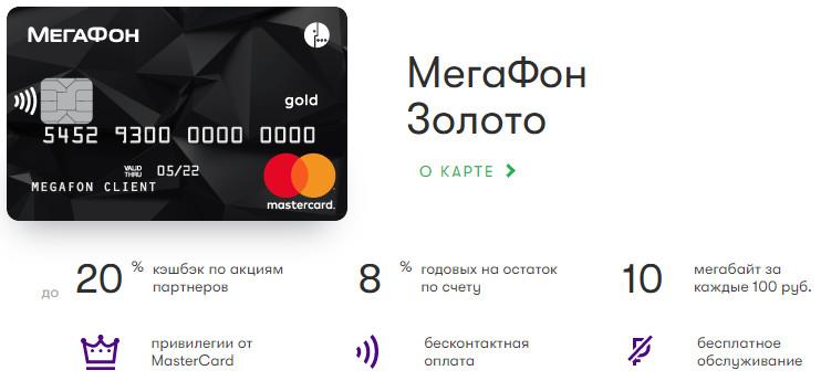 личный кабинет дебетовой карты хоум кредит