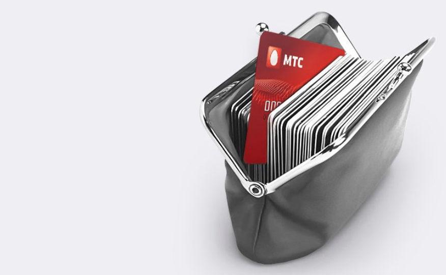 Банки-партнеры МТС Банка  Где снять деньги с карты МТС Банка без комиссии