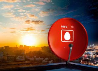 Оплатить домашнее телевидение МТС