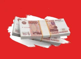 Оформить кредит наличными в МТС Банке