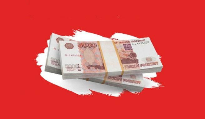 Кредит наличными в МТС Банк