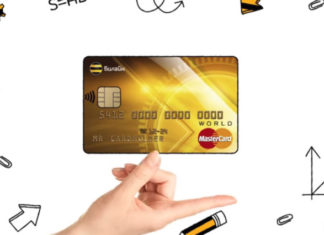 Условия пользования дебетовой картой Билайн Mastercard