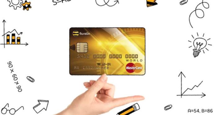 Рефинансирование потребительского кредита ставки в банках