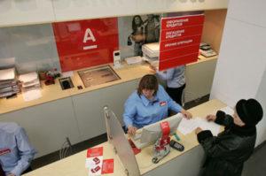 Закрыть кредитную карту и счет можно только в отделении Альфа-Банка. Возможности сделать это через интернет или по телефону банк не предоставляет.
