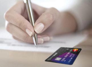 Как получить дебетовую карту в Тач Банке