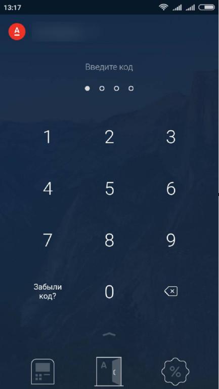 В главном меню кликните на иконку