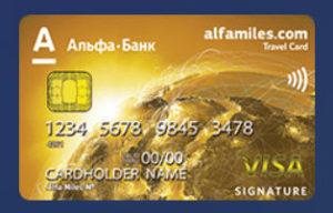 Золотая дебетовая карта Alfa-Miles