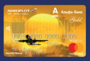 Золотая дебетовая карта Аэрофлот от Альфа-Банка