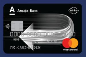 Золотая дебетовая карта с кэшбэк