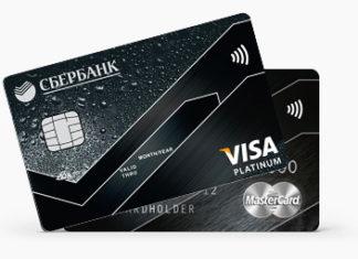 Как правильно пользоваться премиальной картой Сбербанк Премьер