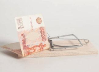 Под какие проценты дает кредит Почта Банк