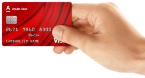 Снятие с кредитной карты Альфа-Банка без комиссии возможно только по карте 100 дней без % и в пределах 50 тыс. руб. в месяц