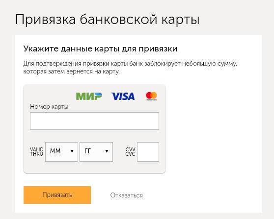 Привязав карту Сбербанка к Qiwi кошельку, вы можете получить дополнительные возможности в системе электронных платежей