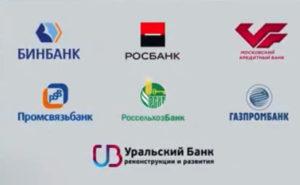 Воспользуйтесь одним из банкоматов банков-партнеров, для получения наличных с вашей зарплатной карты без комиссии