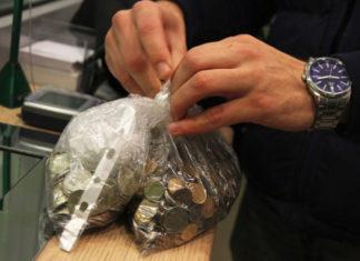 Стоимость обмена монет на купюры в Сбербанке