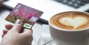 Оформление кредитной карты в РНКБ возможно только с 21 года, минимальная сумма дохода, которую надо подтвердить – 6000 рублей