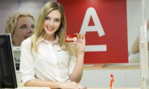 Альфа-Банк может по своей инициативе увеличить кредитный лимит вашей карты, если вы часто ей пользуетесь и не допускаете просрочек в погашении