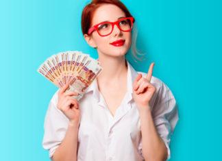 Оплатить кредит Сетелем через Сбербанк пошаговая инструкция