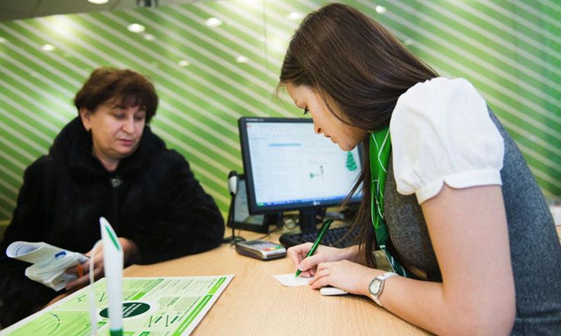 Пенсионеры могут рассчитывать на ипотеку в Сбербанке до достижения ими возраста 75 лет