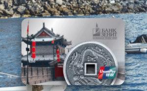Минимальный возраст заемщика, который позволяет получить в Банке Зенит кредитную карту без платы за обслуживание – 22 года, также требуется подтверждение дохода