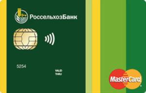 Моментальная кредитка от Россельхозбанка