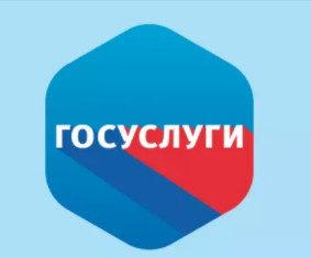 Регистрация учетной записи госуслуг через Сбербанк онлайн