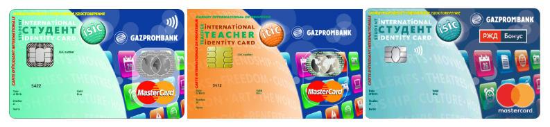 Кампусные карты Газпромбанка с возможностью участия в программе лояльности РЖД Бонус