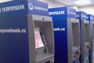 Номер расчетного или лицевого счета банковской карты Газпромбанка можно узнать через банкомат