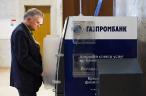 Вы всегда можете воспользоваться банкоматом Газпромбанка для того, чтобы узнать текущий баланс карты