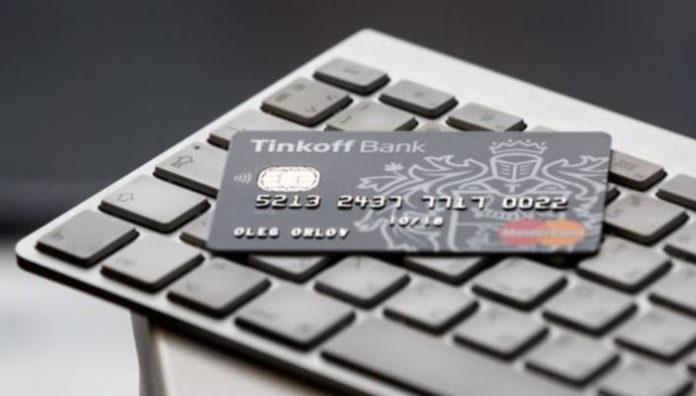 укрсиббанк кредит наличными без залога
