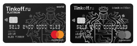 Дебетовая карта Тинькофф Платинум выпускается в двух вариантах: Black и Black Edition
